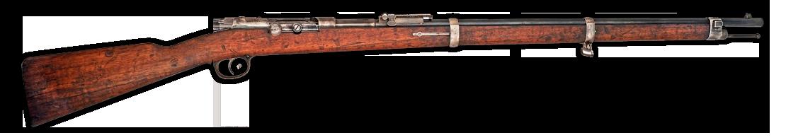 Mauser Gewehr 1871